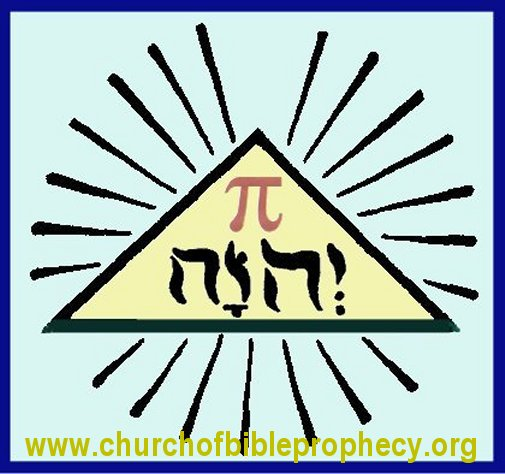 Symbol of The Church of Bible Prophecy